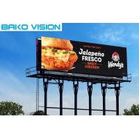 China P8 Fixed Waterproof Billboard LED Display Die - Casting Aluminum Lightweight wholesale