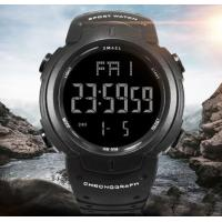 China Wholesale Smael Fashion Trend Men Watches Limit  Movement Multifunction Chronograph Large Dial Watches 0915 wholesale