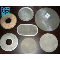 China 304,316 Stainless Steel Filter Disc For Plastic Recycling wholesale