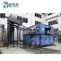 Quality High Capacity Pet Bottle Manufacturing Machine Independent Temperature Control for sale