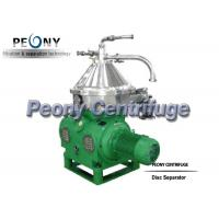 China Hydraulic Centrifugal Oil Water Separator wholesale