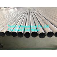 China Min Mpa Extruded Titanium Alloy Steel Pipe , Hot Rolled Steel TubingTA1 240 wholesale