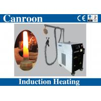 China High Efficiency Induction Heat Treatment System Induction Heating Power Supply with HHT and Chiller wholesale