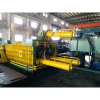 China Scrap Baler Machine For Leftover Metals / Copper / Aluminum Y81F- 250 wholesale