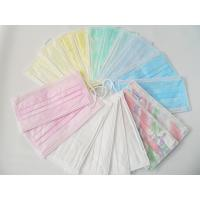 China Soft Breathable Kids Disposable Mask , Hypoallergenic Kids Hospital Mask wholesale