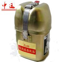 China ZH 60 Self Contained Chemical Oxygen Self Rescuer wholesale