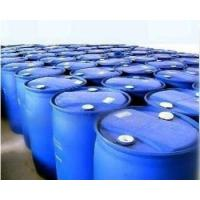 China Benzyl Benzoate Safe Organic Solvents wholesale