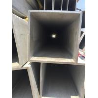China ASME TP316L Industrial Stainless Steel Seamless Square Pipe With Galvanized Surface wholesale