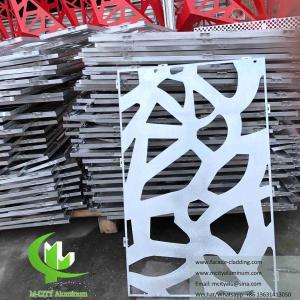 Quality Islamic Perforated Aluminum Sheet Screen , Aluminum facade cladding for sale