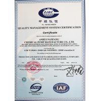 Anhui South Chemical pump Co.ltd Certifications