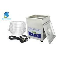 Skymen Benchtop Ultrasonic Cleaner / 2L Ultrasonic Denture Cleaner With Degas Function