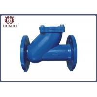 Quality Rubber Ball Flanged Check Valve Automatic Type PN10 Working Pressure For Sewage for sale