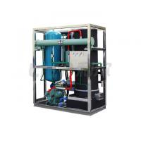 China Cyclinder Tube Ice Machine1- 20 tons Water Cooliong System R404A/R22 Refrigerant wholesale