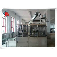 China 0.5 - 1.5L Volume Water Production Line Anti Corrosion Stainless Steel Body Materials wholesale