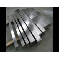 Buy cheap Polished Stainless Steel Squre Bar Stainless Steel Cold Draw Square Bar from wholesalers