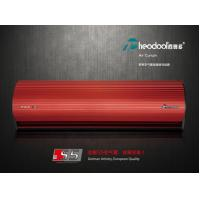 China Super Thin Red Door Air Curtains For Large - Scale Shopping Malls 220v-50/60Hz wholesale