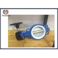 China Gearbox Operated Wafer Butterfly Valve Rubber Seal With DIN 3202 Standard wholesale