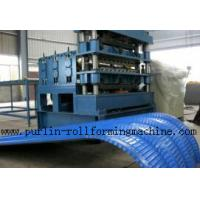 China Panasonic PLC Control Three Roller Curving Machine , 3 Roller Bending Machine wholesale