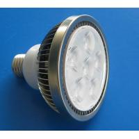 Quality High brightness dimmable outdoor 6PCS 2W 12Watt PAR30 LED Spot Lamp Lighting for for sale