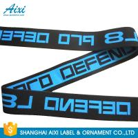 China Colored Garment Woven Jacquard Elastic Waistband For Underwear , Neck Tape wholesale