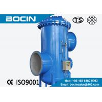 China Automatic 100 microns Self Cleaning Filter strainer Industrial Filter Housing wholesale