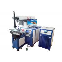 China Stainless Steel Automatic Laser Welding Machine With 2D 3D 4D wholesale