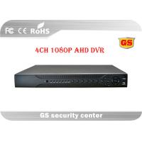Buy cheap 4 Channel CCTV Digital Video Recorder High Definition G.711A Compression from wholesalers