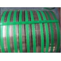 Buy cheap Copper Coils (HT-27) from wholesalers