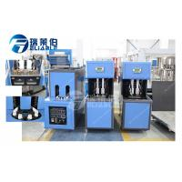 China Blue Small Plastic Bottle Making Machine , Energy Saving Blow Molding Equipment wholesale