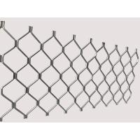 China Precision Machining Aluminum Parts Expand Metal Mesh With Wire Diameter 0.8mm wholesale