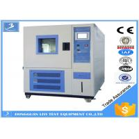China Automatic Cycling Water Supply Temperature Humidity Test Chamber Korean TEMI880 wholesale