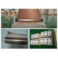 China RoHS Certificated FPC Copper Foil Sheet , 6um Electrodeposited Copper Sheet Metal wholesale