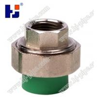 China Plastic pipe fittings PPR female union wholesale