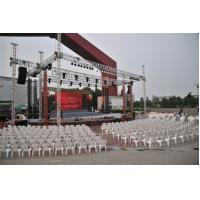 China Free Design Spigot Aluminum Stage Truss For Corporate Events Concerts wholesale