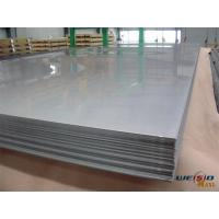 China Safety Closure Professional Aluminum Plate AA8011 H14 / H16 wholesale