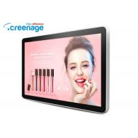 China 7 inch to 21.5 inch full HD Digital Photo Frame Acrylic LCD digital picture frame wholesale