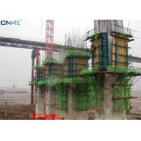 China Easy Handle Climbing Formwork System High Load Bearing Ca­pac­i­ty wholesale