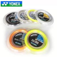China Yonex Badminton String, BG-80, 200m Coil White, for 22 Racquets, Made in Japan wholesale