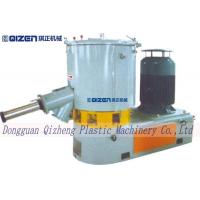 China Plastic High Speed Mixer Machine , Heating Cooling Mixer For PVC Raw Material on sale