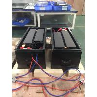 Buy cheap High Capacity Lithium Ion Motorcycle Battery NCM48V75Ah For E Scooter from wholesalers
