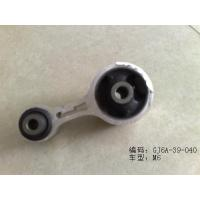 China commercial Mazda Auto Body Parts Automotive Rear Engine mount Replacement wholesale