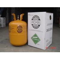 China R404  Refrigerant Gas wholesale
