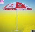 China 2.8m Business Logo Umbrellas Outdoor Promotional Parasol Umbrella wholesale