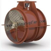 Quality Bow thruster,tunnel thruster, CPP propeller,FPP propeller,rudder propeller,ship for sale