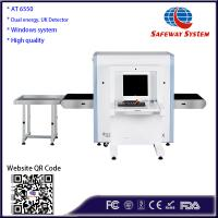 China Exhibition Halls X Ray Security Scanner Middle Size High Penetration Low Radiation wholesale