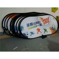 China Outdoor Popup A Frame Banners Different Graphic Printing On Each Side wholesale