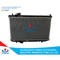 Wholesale High Quality Daihatsu Charade 1990-1993 G102S / G112S Automotive Radiator from china suppliers