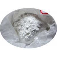 China Trilostane CAS 13647-35-3 Androgenic Steroids Used to Treat Heart Disease on sale