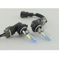 China Classical 9005 Car Halogen Bulbs 100 Watt Super White Fit For All Cars wholesale