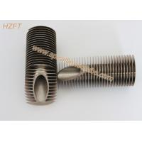 China C71500 / BFe30-1-1 Anti Corrosion Cupro Nickel Spiral Finned Tube for Sea Water Heat Exchanger wholesale